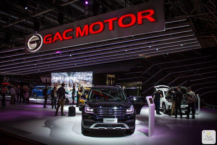 GAC Motor Paris 2018 1