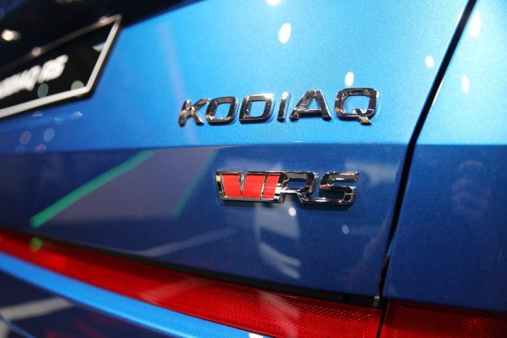 Mondial Paris 2018 Skoda Kodiaq RS 6