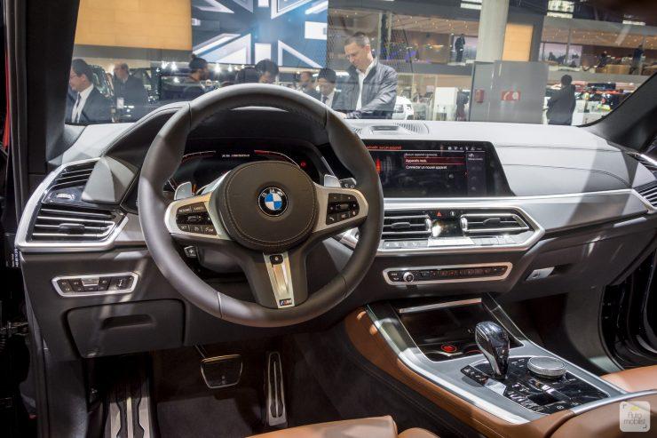 Mondial de Paris 2018 BMW 100