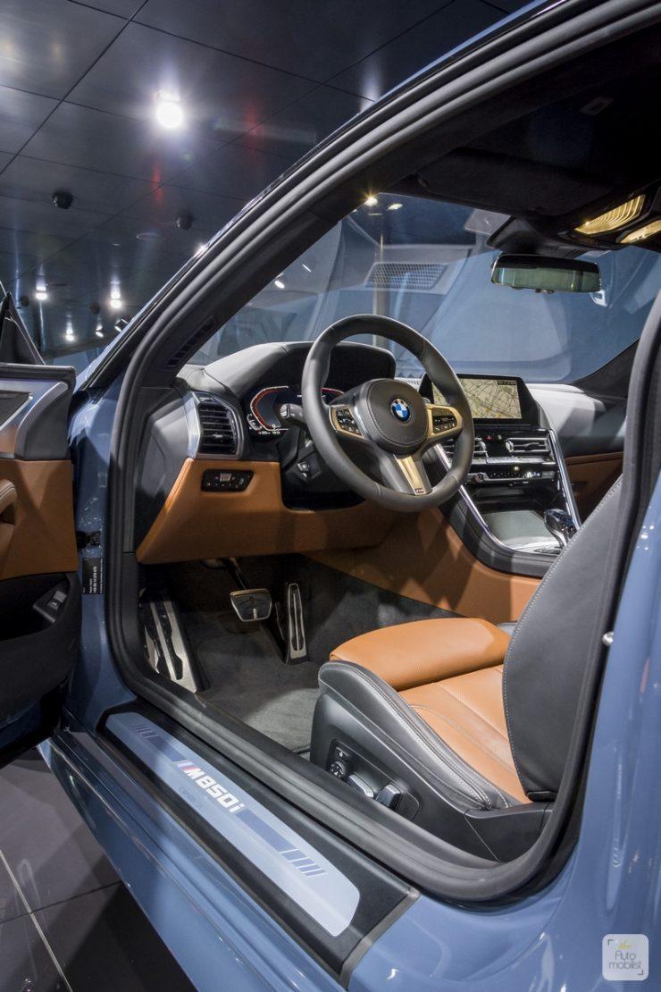Mondial de Paris 2018 BMW 17