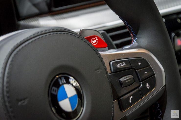 Mondial de Paris 2018 BMW 45