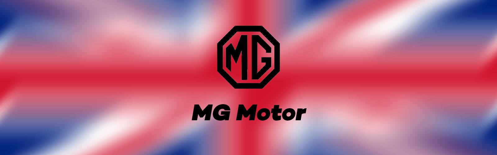 mg motor logo marque